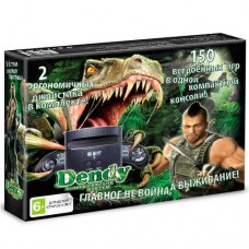 Dendy Turok 150-in-1